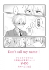 Don't call my name!