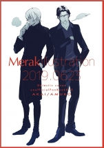 Merak illustration 2019