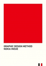 GRAPHIC DESIGN METHOD