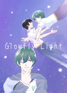 Glowfly Light