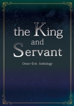 The King and Servant