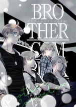 BROTHER COMPLEX #4