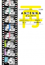 ANTENNA Remix