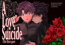 【特典付】A Love Suicide-The first part-
