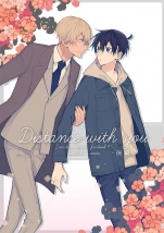 Distance with you -後編-