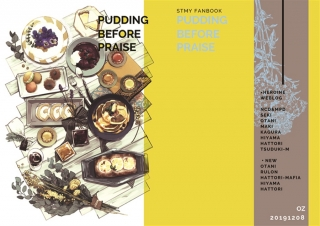 PUDDING BEFORE PRAISE