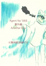 Agent No'888<番外編> Another Day