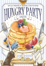HungryParty