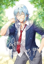Refrain from loving you 2