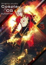 Shigma studio cosplay & CG tutorial vol.3