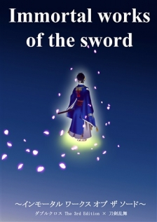 Immortal works of the sword