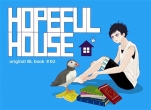 【特典付】HOPEFULHOUSE2