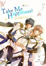 【特典付】Take Me Happiness!