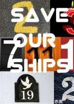 Save Our Ships