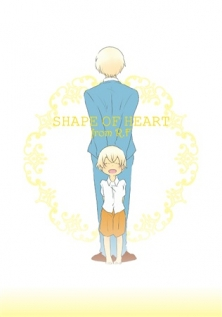 SHAPE OF HEART fromR.F