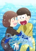 【特典付】Days of love dolphins
