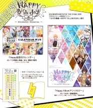 【特典付】Happy NAGI Birthday-wonderful memories
