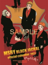 MSBY BLACK JACKAL official calendar 2021 がヤバイ件。