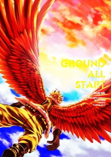 GROUND ALL START