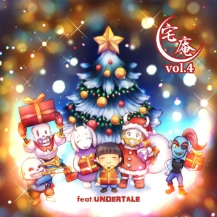 宅庵vol.4 feat.UNDERTALE
