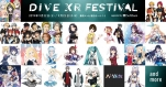 DIVE XR FESTIVALチケット【9月23日 昼公演】