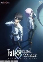Fate/Grand Order -MOONLIGHT/LOSTROOM- DVD