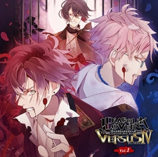 DIABOLIK LOVERS ドS吸血CD VERSUS IV Vol.1 アヤトVSキノVSシン