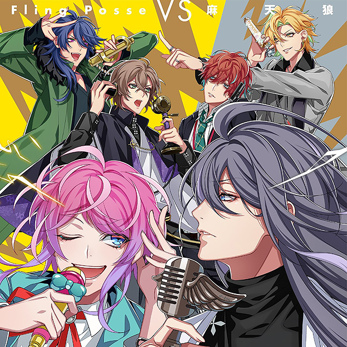 ヒプノシスマイク -Division Rap Battle- 2nd Battle CD「Fling Posse VS 麻天狼」