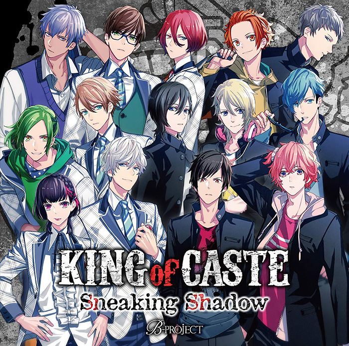 B-PROJECT KING of CASTE ~Sneaking Shadow~ 通常盤