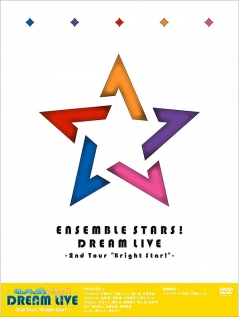 "あんさんぶるスターズ! DREAM LIVE -2nd Tour""Bright Star!""- DVD"