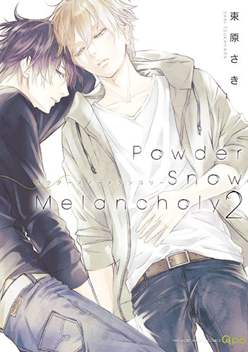 PowderSnowMelancholy 2
