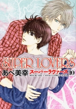 SUPER LOVERS 10
