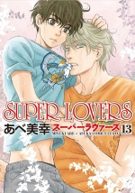 SUPER LOVERS 13