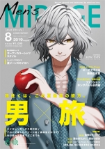 Fate/Men's MIRAGE 2019 8月号
