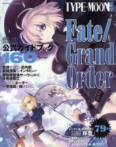 TYPE-MOON エース Fate/Grand Order