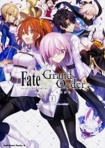 Fate/Grand Order コミックアラカルト 1