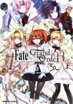 Fate/Grand Order コミックアラカルト 2