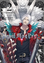 Devil May Cry 5 -Visions of V- 2