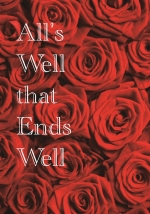 【小説】All's Well that Ends Well.