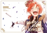 Song for Knights
