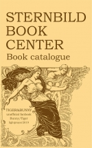 【小説】STERNBILD BOOK CENTER Book catalogue
