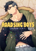 ROAD  SIGN  BOYSー道路標識擬人化男子ーVol.1