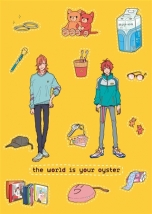 【小説】the world is your oyster