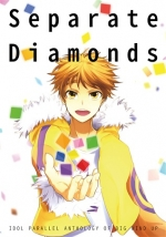 Separate Diamonds【特典付】