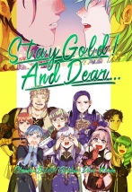 【小説】Stay Gold And Dear...