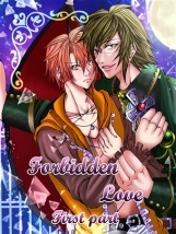 【小説】Forbidden love First part【特典付】