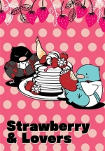 Strawberry & Lovers【特典付】