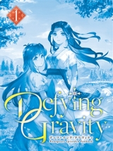 【小説】Defying Gravity1