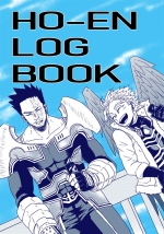 HO-EN LOG BOOK