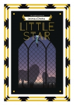 【小説】LITTLE STAR